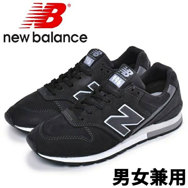 ニューバランス CM996 ワイズ:D 男性用 NEW BALANCE CM996 メンズ スニーカー ブラック (01-10360391)