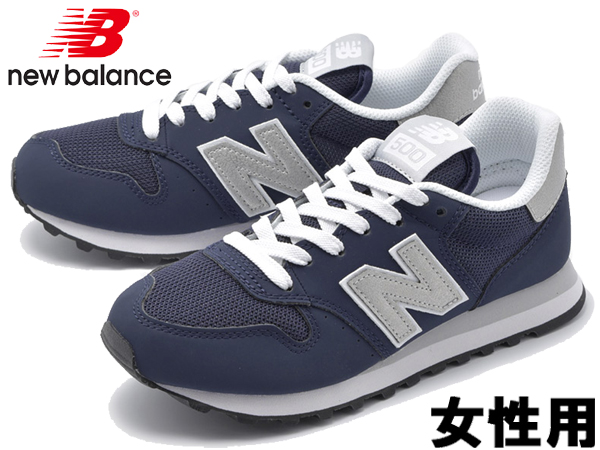 new balance gw500