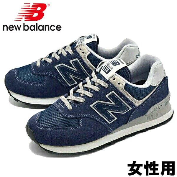 new balance 410 d