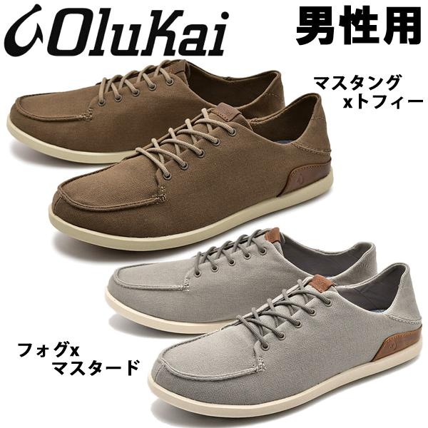 オルカイ マノア 男性用 OLUKAI MANOA 10331 1333 7BKH メンズ スニーカー (1396-0010)
