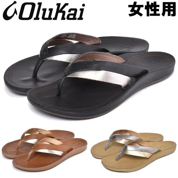 オルカイ カエカエ 女性用 OLUKAI KAEKAE 20374 レディース ビーチサンダル (1396-0025)