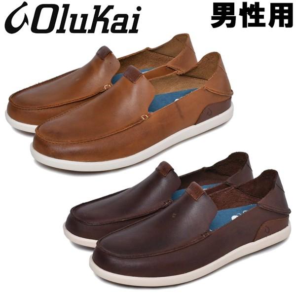 オルカイ NALUKAI SLIP-OV 男性用 OLUKAI NALUKAI SLIP-OV 10379 メンズ スリッポン (1396-0041)