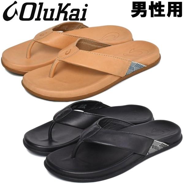 オルカイ MALINO 男性用 OLUKAI MALINO 10432 メンズ サンダル (1396-0047)