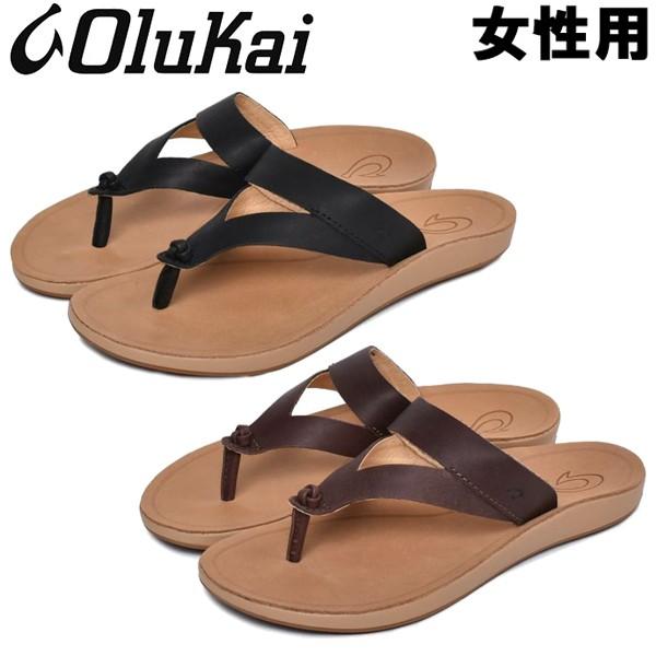 オルカイ KAEKAE KO'O 女性用 OLUKAI KAEKAE KO'O 20409 レディース サンダル (1396-0050)