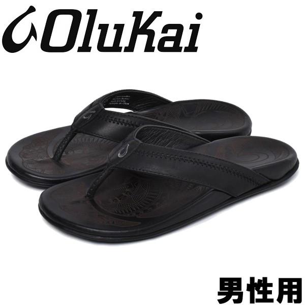 オルカイ HIAPO 男性用 OLUKAI HIAPO 10101 メンズ サンダル ラバロックxラバロック (01-13960205)