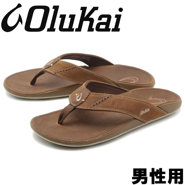 オルカイ ヌイ 男性用 OLUKAI NUI 10239 メンズ サンダル ラムxラム (01-13960220)