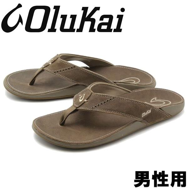 オルカイ ヌイ 男性用 OLUKAI NUI 10239 メンズ サンダル クレイxクレイ (01-13960221)