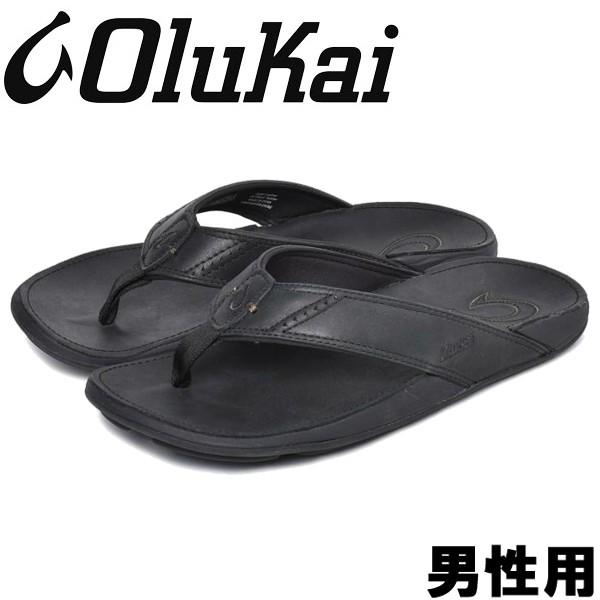 オルカイ ヌイ 男性用 OLUKAI NUI 10239 メンズ サンダル ブラックxラバロック (01-13960224)