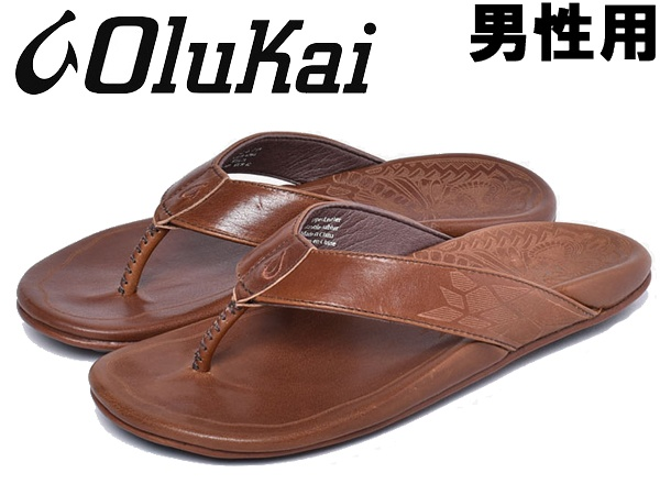 オルカイ クーリア 男性用 OLUKAI KULIA 10353 メンズ ビーチサンダル ダークウッドxダークウッド (01-13960301)