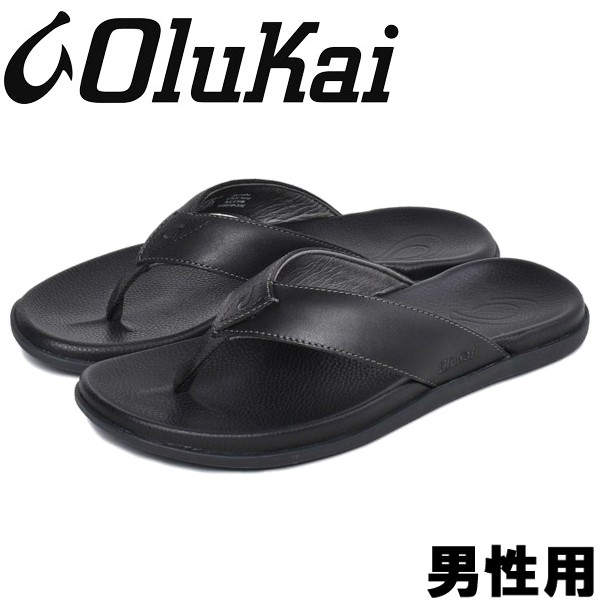 オルカイ NALUKAI SANDAL 男性用 OLUKAI NALUKAI SANDAL 10386 メンズ サンダル ラバロックxラバロック (01-13960321)