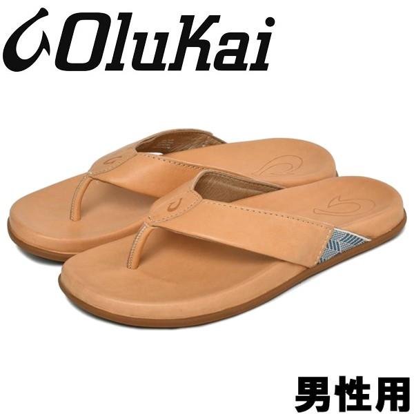 オルカイ MALINO 男性用 OLUKAI MALINO 10432 メンズ サンダル ナチュラルxナチュラル (01-13960330)