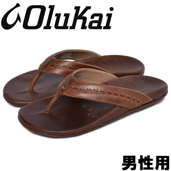 オルカイ HONOLI'I 男性用 OLUKAI HONOLI'I 10433 メンズ サンダル トフィーxトフィー (01-13960340)