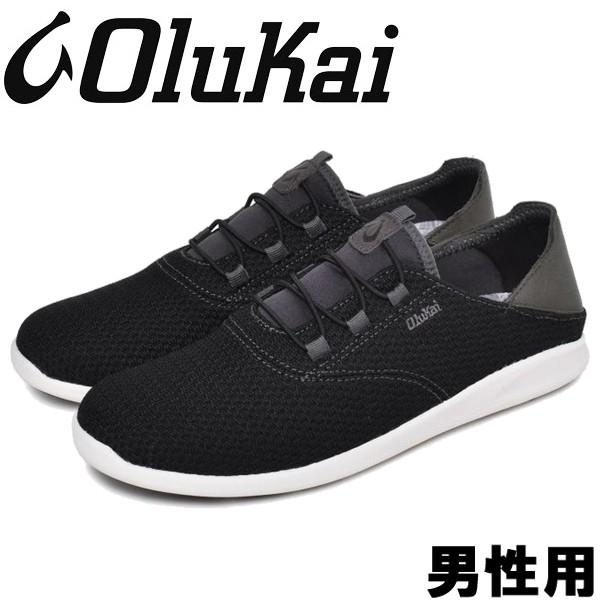 オルカイ ALAPALI 男性用 OLUKAI ALAPALI 10395 メンズ スニーカー ブラックxダークシャドウ (01-13963110)