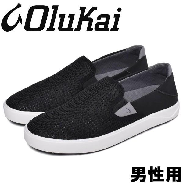 オルカイ LAE'AHI 男性用 OLUKAI LAE'AHI 10443 メンズ スリッポン ブラックxブラック (01-13963130)