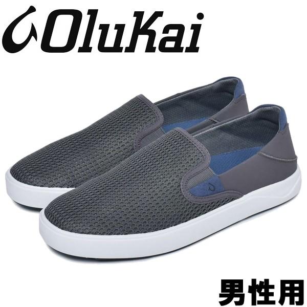 オルカイ LAE'AHI 男性用 OLUKAI LAE'AHI 10443 メンズ スリッポン ペーブメント (01-13963131)