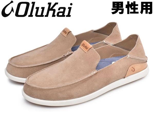 オルカイ ナルカイ カラ 男性用 OLUKAI NALUKAI KALA SLIP-ON 10409 メンズ スリッポン スニーカー サンドxボーン (01-13964015)