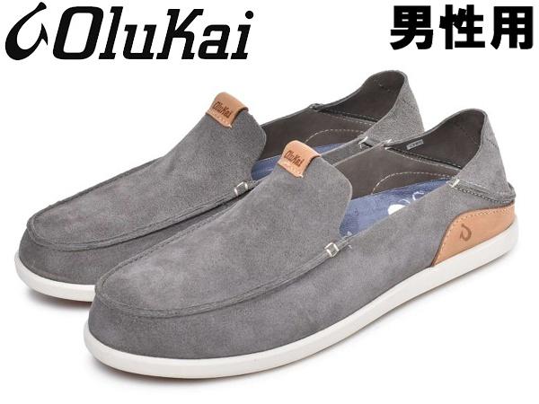 オルカイ ナルカイ カラ 男性用 OLUKAI NALUKAI KALA SLIP-ON 10409 メンズ スリッポン スニーカー フォグxボーン (01-13964016)