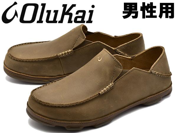 オルカイ モロア 男性用 OLUKAI MOLOA 10128 メンズ スリッポン スニーカー レイxトフィー (01-13964080)