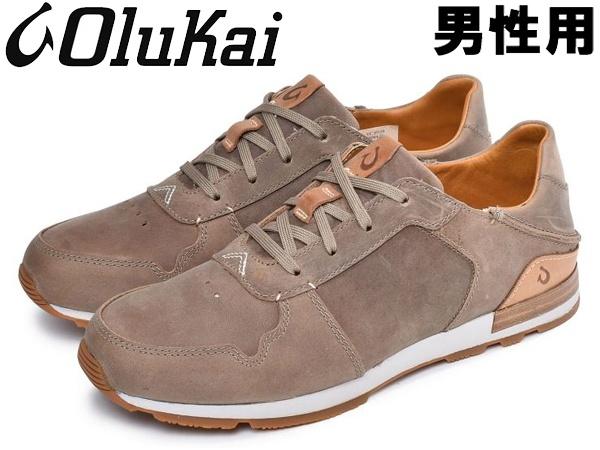 オルカイ フアカ 男性用 OLUKAI HUAKA'I LI 10406 メンズ カジュアルシューズ クレイ (01-13964100)