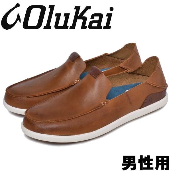 オルカイ NALUKAI SLIP-OV 男性用 OLUKAI NALUKAI SLIP-OV 10379 メンズ スリッポン フォックスxボーン (01-13964140)
