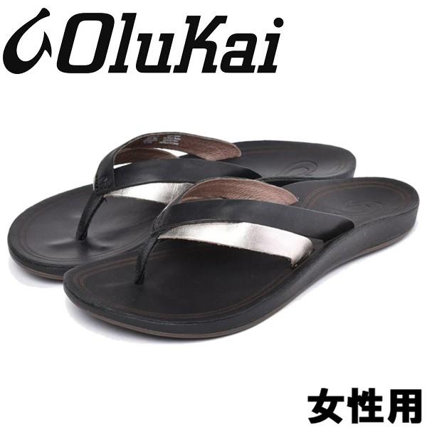 オルカイ カエカエ 女性用 OLUKAI KAEKAE 20374 レディース ビーチサンダル ブラックxシルバー (01-13965340)