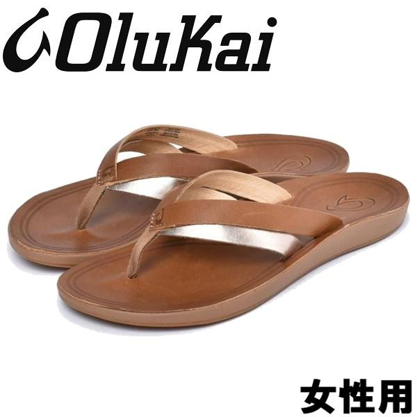 オルカイ カエカエ 女性用 OLUKAI KAEKAE 20374 レディース ビーチサンダル サハラxバブリー (01-13965341)