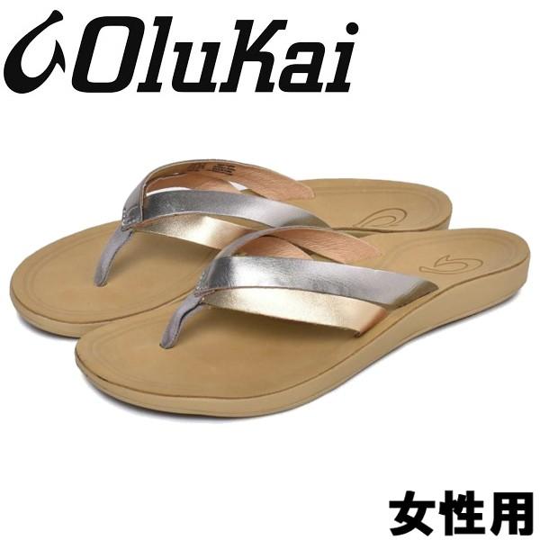 オルカイ カエカエ 女性用 OLUKAI KAEKAE 20374 レディース ビーチサンダル シルバーxゴールデンサンド (01-13965342)