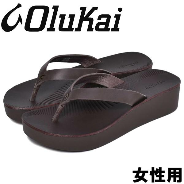 オルカイ AO LOA 女性用 OLUKAI AO LOA 20412 レディース サンダル (13965401)