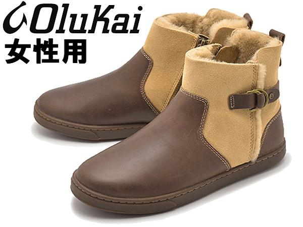 オルカイ PEHUEA HULU 女性用 OLUKAI 20362GSGS G.SND(W レディース ブーツ ゴールデンサンド (01-13967000)