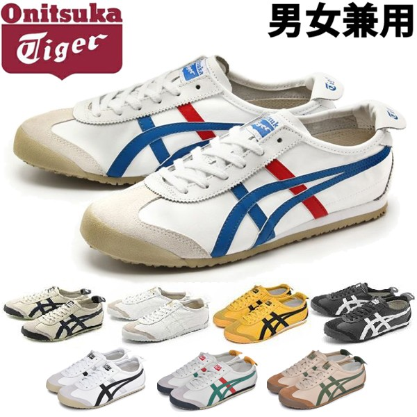 onitsuka tiger mexico 66 shoes review philippines womens for sale