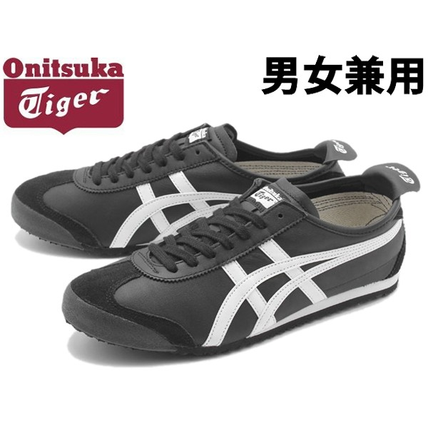 release date: 8b090 6b1f3 ONITSUKA TIGER MEXICO66 DL408 men gap Dis sneakers black x white  (01-11170046) for the Onitsuka tiger Mexico 66 man business and the woman