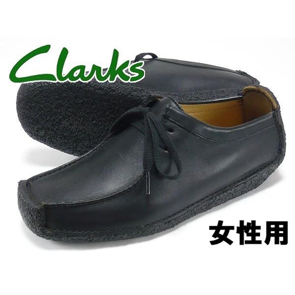 訳あり品 クラークス ナタリー 23.5cm UK4.5 ブラックスムースレザー 671436D 女性用 黒 CLARKS NATALIE BLACK SMOOTH LEATHER (cl367)