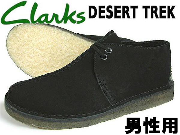 訳あり品 クラークス デザートトレック 27.0cm UK9.0 ブラックスエード 00111713 男性用 CLARKS DESERT TREK BLACK SUEDE (cl356)