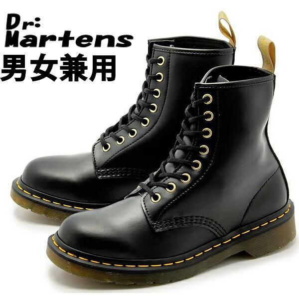 訳あり品 ドクターマーチン 1460 べガン 8ホール ブーツ 26.0cm UK7.0 ブラック R14045001 男性用兼女性用 DR.MARTENS VEGAN 1460 BLACK (dm222)