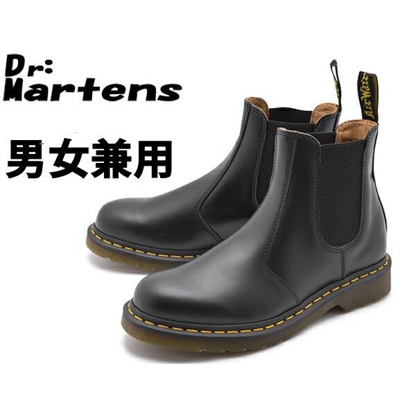 訳あり品 ドクターマーチン 2976 チェルシー ブーツ 24.0cm UK5.0 ブラック R22227001 男性用兼女性用 DR.MARTENS CHELSEA BOOT (dm289)