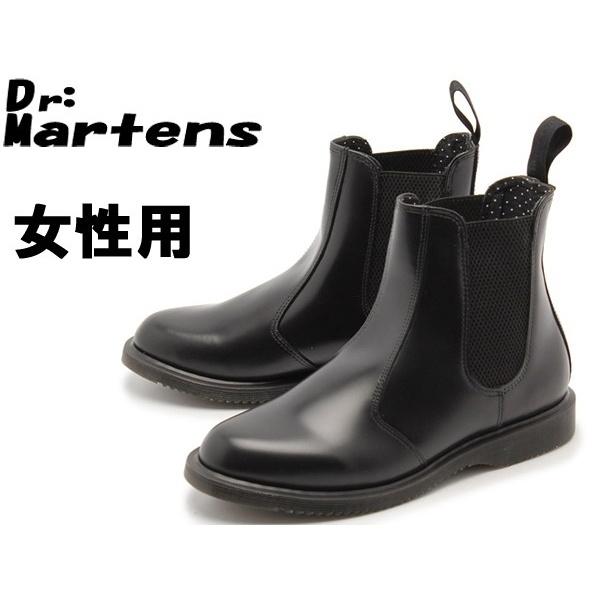 訳あり品 ドクターマーチン フローラ サイドゴアブーツ 23.0cm UK4.0 ブラック R14649001 BK(UKW) 女性用 Dr.Martens FLORA (dm208)