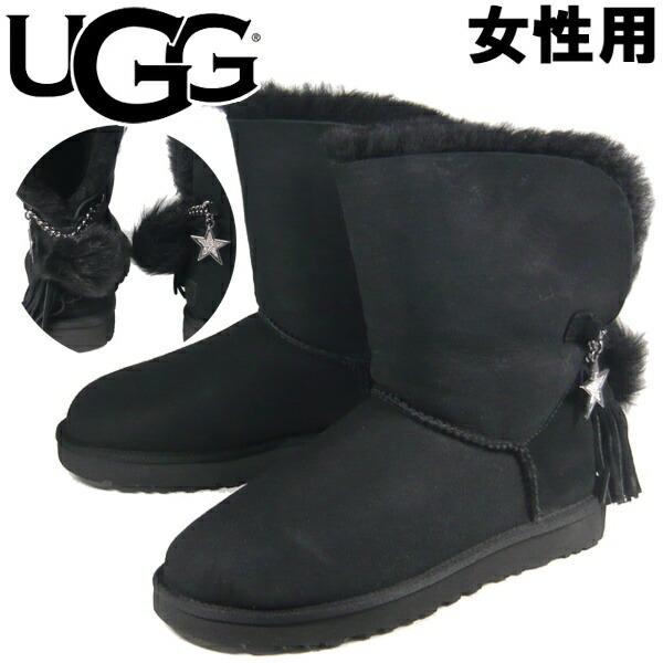 訳あり品 アグ オーストラリア クラシック チャーム ブーツ 25.0cm US8.0 ブラック 1095717 女性用 UGG CLASSIC CHARM BOOT (ug816)