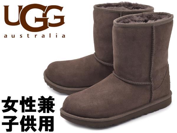 訳あり品 アグ クラシックII 23.5cm US5 チョコレート 1017703K CHO(K) 女性用兼子供用 UGG AUSTRALIA CLASSIC II (ug701)