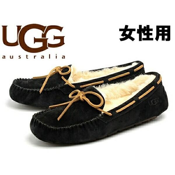 訳あり品 アグ オーストラリア ダコタ 22.0cm US5.0 ブラック 5612 女性用 黒 UGG AUSTRALIA DAKOTA BLACK (ug979)