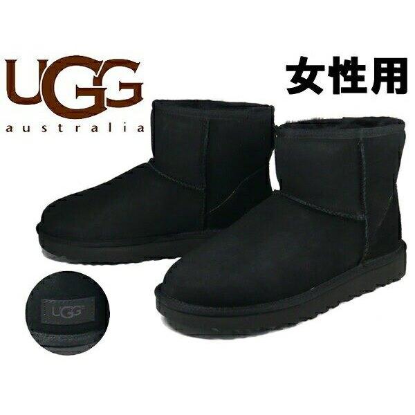 訳あり品 アグ クラシック ミニ2 23.0cm US6.0 ブラック 1016222 女性用 UGG AUSTRALIA CLASSIC MINI II (ug957)