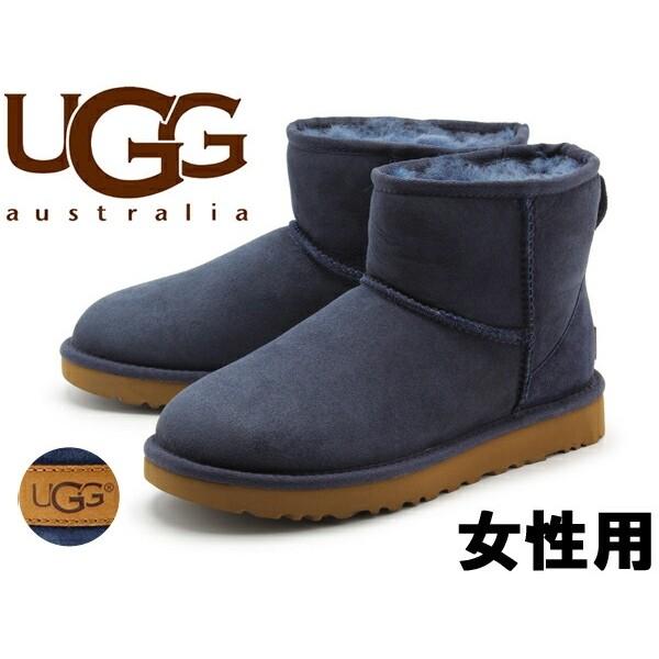 訳あり品 アグ オーストラリア クラシック ミニ II 23.0cm US6.0 ネイビー 1016222 女性用 UGG AUSTRALIA CLASSIC MINI 2 (ug814)
