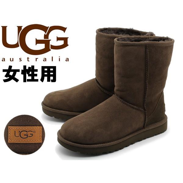 訳あり品 アグ オーストラリア クラシック ショート 22.0cm US5.0 チョコレート 1016223 女性用 UGG CLASSIC SHORT II (ug849)