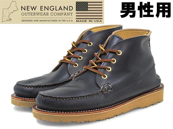 訳あり品 ニューイングランド クォーター ブーツ 40032-NAVY 男性用 ネイビー 26.5cm US8.5 NEW ENGLAND (ne004)