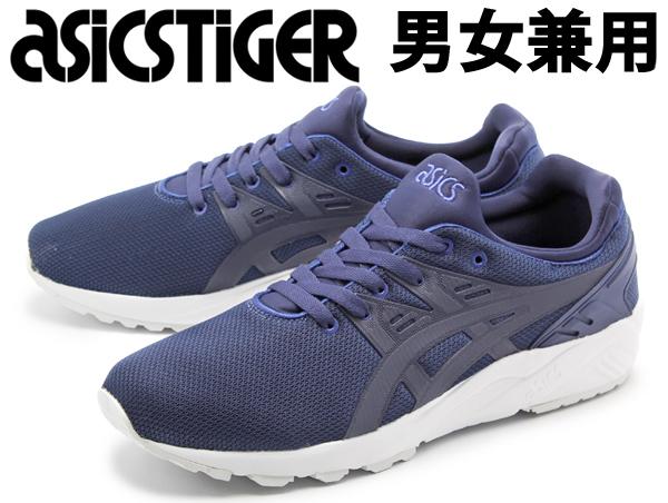 Asics TIGER GEL KAYANO TRAINER EVO (ac022) for the 'not quite perfect' product ASICS tiger gel Kayano trainer EVO 27.5cm indigo blue H707N 4949 IBLIBL