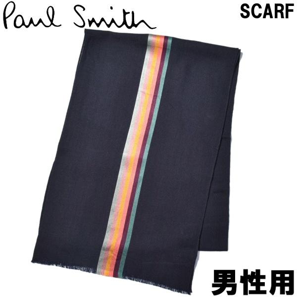 ポール スミス スカーフ セントラル ストラップ 男性用 PAUL SMITH SCARF CENTRAL STRP M1A-454D-AS22 メンズ スカーフ ネイビー (01-20340080)