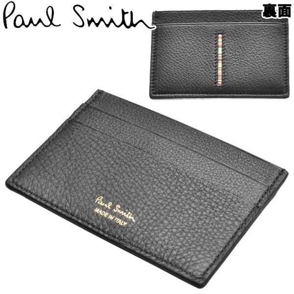 ポールスミス カードケース 男性用兼女性用 PAUL SMITH WALLET CC INMURTSTR 4768 AINMST メンズ レディース カードケース (60340010)
