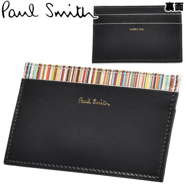 ポールスミス カードケース 男性用兼女性用 PAUL SMITH WALLET CC CASE INTMUL 4768 AMULTI メンズ レディース カードケース (60340015)