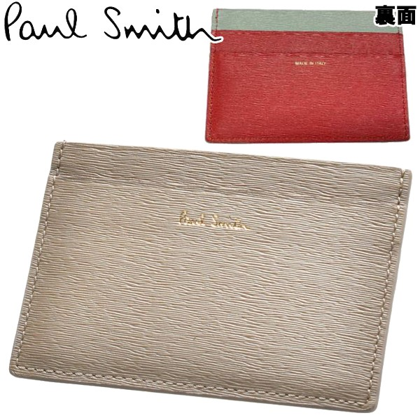 ポールスミス カードケース 男性用兼女性用 PAUL SMITH WALLET CC STRWGRAIN 4768 ASTRGR メンズ レディース カードケース トープ (01-60340025)