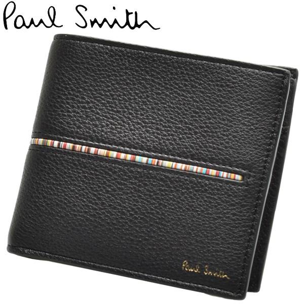 ポールスミス 財布 男性用兼女性用 PAUL SMITH BFCOIN INMULSTR 4833 AINMST メンズ レディース 財布 (60340065)