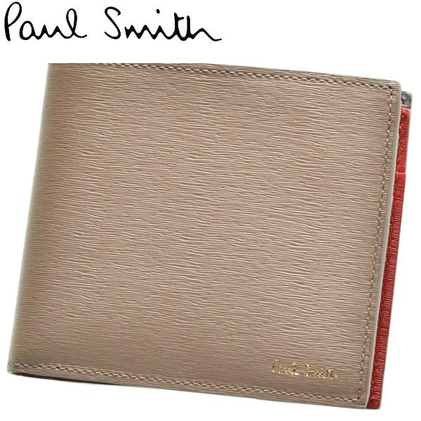 ポールスミス 財布 男性用兼女性用 PAUL SMITH WALLET BF COIN SGRAIN 4833 ASTRGR メンズ レディース 財布 トープ (01-60340081)